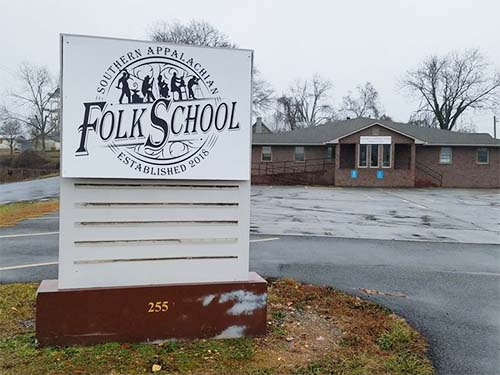 Southern Appalachian Folk School Classes Starting in February 2018
